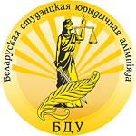 GRATA International Belarus взяла курс на поддержку мероприятий для будущих юристов